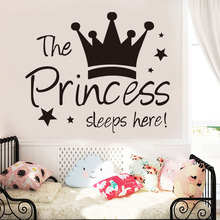 The Crown Princess Sleep Here Star Kids Room Wall Stickers Waterproof Wallstickers Decals Decoration House