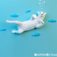 Paper Diving polar bear Model 3D DIY material manual creative Party Prop Bedroom hand made lovely Toys Lovers decorate Gift