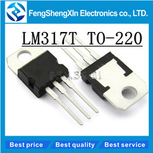 50pcs/lot  NEW LM317T LM317 Voltage Regulator IC 1.2V to 37V 1.5A  TO-220