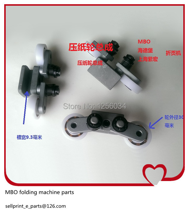 1 piece heidelberg MBO folding machine parts wheel for paper, Heidelberg Stahl machinery printing parts