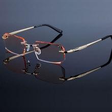 موضة النظارات الماس التشذيب قطع بدون شفة النظارات وصفة النظارات البصرية الإطار للرجال نظارات