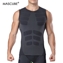 MASCUBE Mens Compression Shirts Bodybuilding Skin Tight Vest Jerseys Clothings Crossfit Exercise Workout Fitness Sportswear