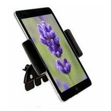 Дюйм(ов) слот cd tablet mini регулируемый ipad мобильный стенд samsung универсальный