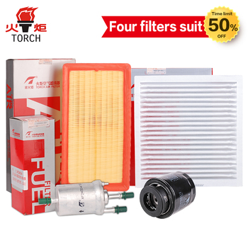 TORCH(Oil filter/air filter/cabin filter/fuel filter)Four filters suit for Byd sharp 1.5T 2013-- Free shipping .