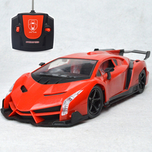 1/16 Drift Speed Radio Remote Control Car RC RTR Truck Racing Car Toy Xmas Christmas Gift Remote Control RC Cars