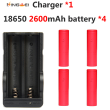 4pcs/lot Kingwei 2600mah Battery for SANYO 18650 UR18650ZY 3.7v Battery for torch Power Bank +1pcs 18650 Dual Charger