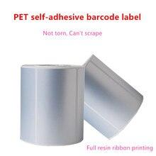 Матовый-серебристый ПЭТ стикер 80 мм* 50 мм* 1000 шт. электронный продукт штрих-код этикетки, лента печати прямая сделка не может протереть его