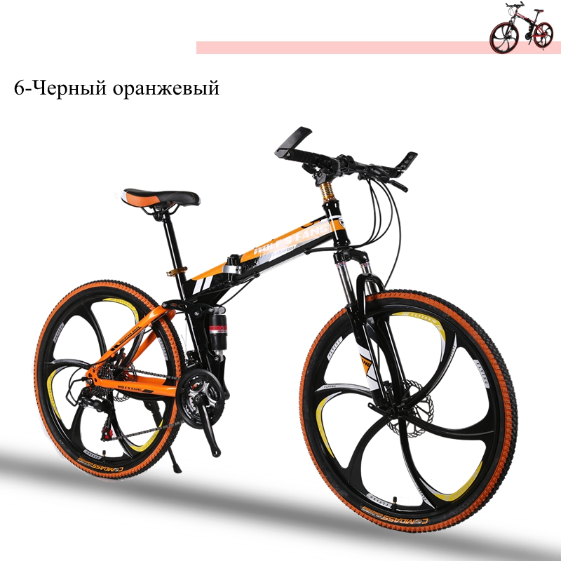 """HTB13ae5cC8YBeNkSnb4q6yevFXar wolf's fang  Bicycle folding Road Bike 21 speed 26""""inch mountain bike brand bicycles  Front and Rear Mechanical Disc Brake"""
