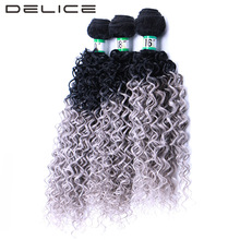 Delice 3 шт./упак. полного головы вьющиеся Инструменты для завивки волос Для женщин черный к серому Ombre Цвет Синтетические пряди для наращивания волос 16-20 дюймов