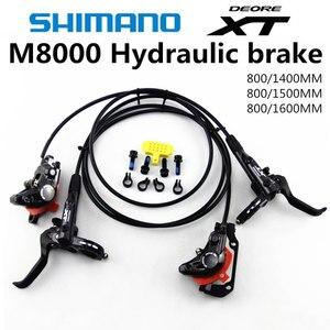 Image 2 - SHIMANO DEORE XT M8000 M8100 בלם הרי אופני XT Hidraulic דיסק בלם MTB ICE TECH שמאל וימין 800/900 /1500/1600mm