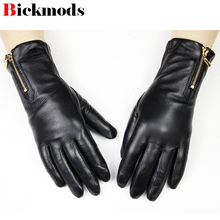 sheepskin gloves women's fashion zipper style 2018 new thick coral cashmere lining warm winter Imported leather gloves