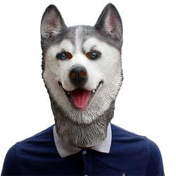 2019 Новая мода маска животных Латекс Мужские маски Хаски забавная маска Высокое качество День Рождения Шутки Косплей Хэллоуин фестиваль