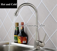 Hot And Cold Water Nickle Brushed Finish Kitchen Mixer Faucet