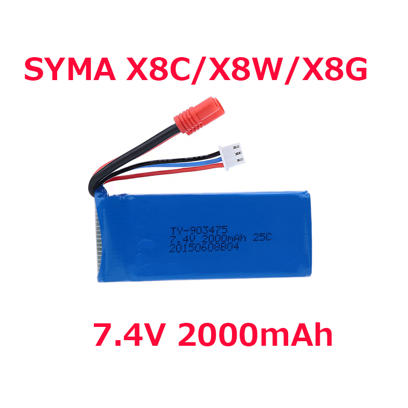 (Round Shape) Syma X8C X8W X8G battery 7.4V 2000mAh battery for Syma RC Quadcopter RC Drone free shipping