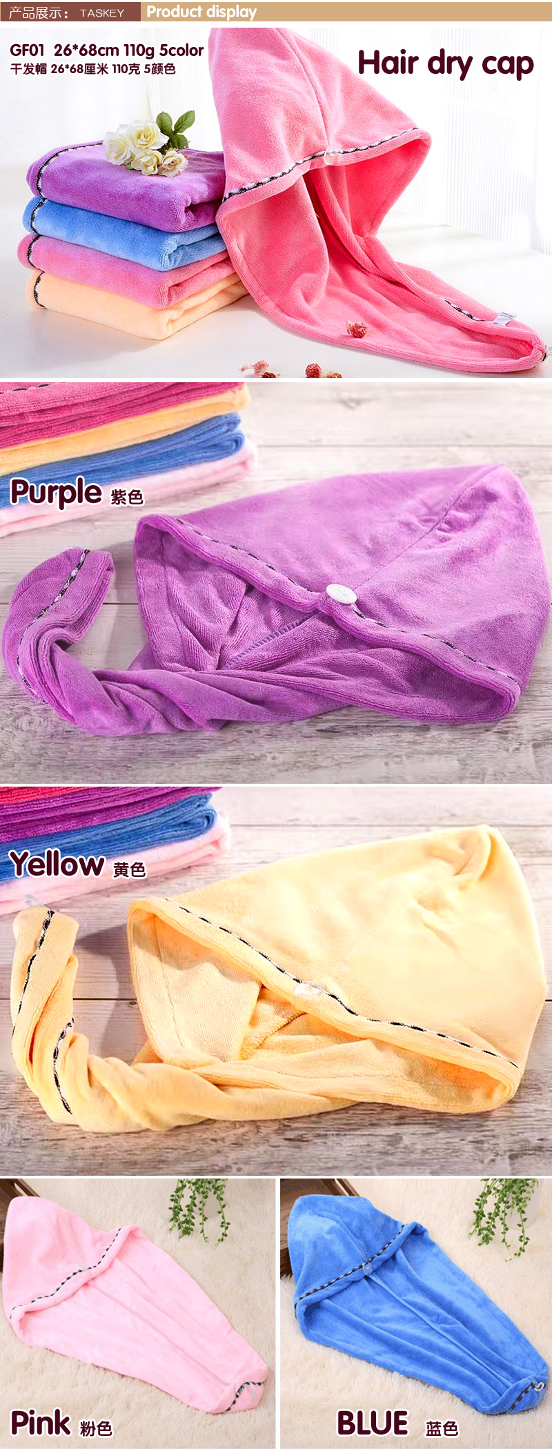 Rõõmsates värvides juuste kuivatamise rätikud