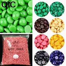 QIC Hard Wax Bean Wax Heater บิกินี่ No Strip Depilatory(China)