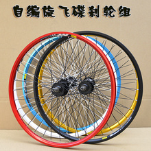 21 speed  mountain bike disc wheels 26 inch bicycle wheel aluminum front and rear alloy mtb bicycle  wheel