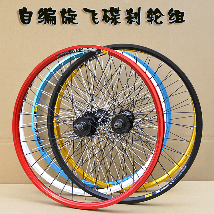 21 speed mountain bike disc wheels 26 inch bicycle wheel aluminum front and rear alloy mtb bicycle wheel aluminum alloy bicycle crank chain wheel mountain bike inner bearing crank fluted disc mtb 104bcd bike part