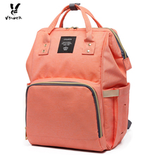 Vbiger Large Capacity Backpack Multifunctional Diaper Backpack Waterproof Mummy Bag Fashionable Travel Backpack for Baby Care