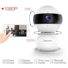 Lenovo WiFi ip-камера Снеговик SR Беспроводная мини HD 1080 P монитор PTZ cctv securi видеонаблюдение камера видеонаблюдения часы детские