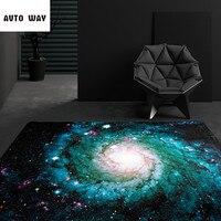Креативный 3D Звездное небо коврик современная личность тренд большой размер ковер гостиная кофейная комната коврик Спальня Кабинет коврик