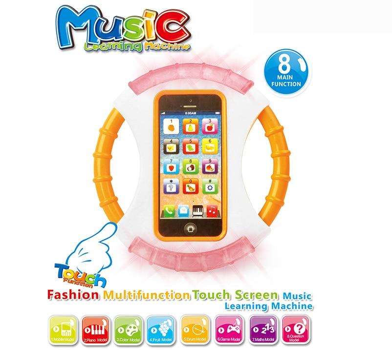 Engelska språket pedagogiskt Musik lärande leksaker Multifunktions - Lärande och utbildning