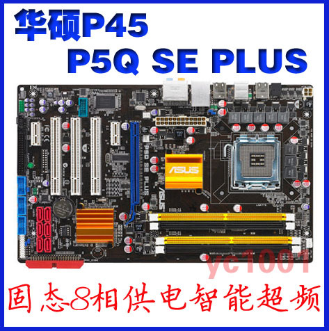 ASUS Motherboard : World's 1st MB to Obtain WHQL ...