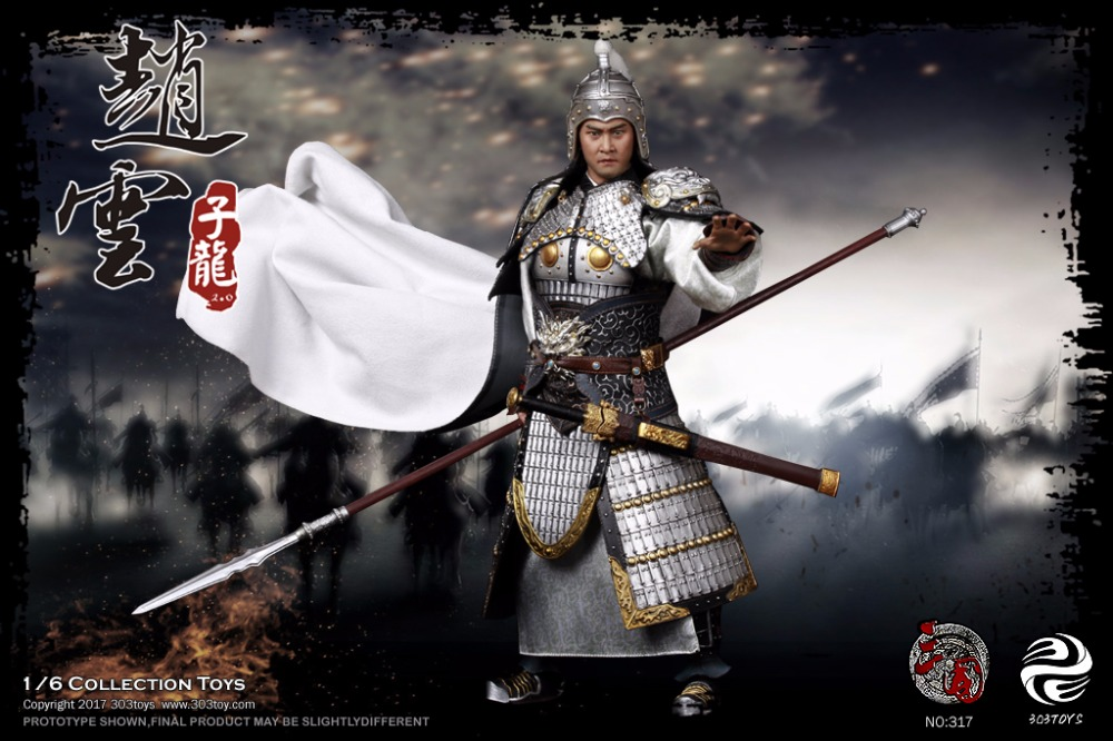 1/6 scale figure doll Ancient Chinese Three Kingdoms Zhao Yun A.K.A Zilong 12 action figures doll Collectible model Plastic toy 1 6 scale figure doll 12 action figures doll iron man three the mandarin ben kingsley collectible model figure doll toy gift