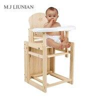 Ребенок из массива дерева Регулируемый сидения Многофункциональный стул для столовой 2 в 1 детей сидения Портативный складной детский мест