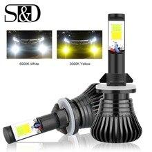 S&D 2pcs H27 LED 880 881 Bulb Dual Color Fog Light Daytime Running Lights DRL Bulb Car Lights 3000k 6000k 12V Auto Lamp 12V