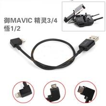 Línea de datos USB iOS para iPhone cable de datos portátil para DJI Phantom 4/3 inspire 1/2 corto Transmisión Alambres 30 cm