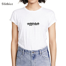 Slithice Fashion Russian Inscription Letter Printed Black T-shirts for women Top White Short Sleeve Cotton Summer female T-shirt