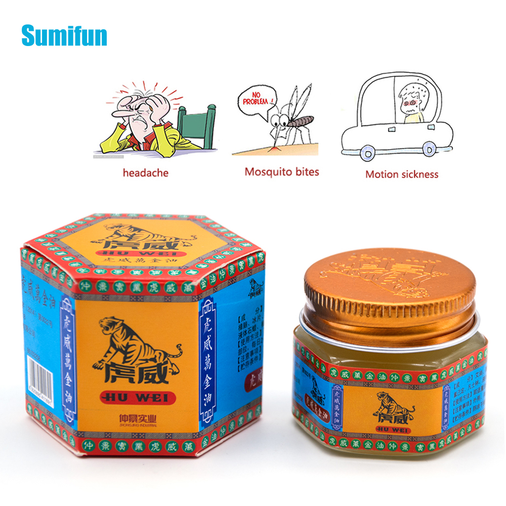 1pcs Tiger Balm Ointment Joint Muscle Rub Aches Headache Itchiness Painkiller Essential Oil Chinese Cool Cream P0024(China)