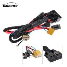 Carchet Универсальный H4/9003 фар усилитель Провода жгута проводов Разъем гнездо предохранителя 12 В 40A свет диагностический инструмент Бесплатная доставка