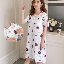 5610836ff pijamas de mujer lactancia manga larga embarazadas algodon camison maternal  enfermera premamá ropa pregnant de premama pijama ma.