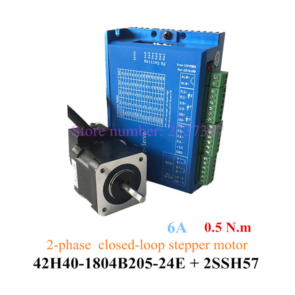 Nema 42 closed loop high speed stepper motor 0.5N.m Hybrid with encoder + driver  2HSS57 Rated speed 1000rpm 42H40-1804B205-24E top sale act motor closed loop stepper motor driver hbs57 24 50vdc for nema23 stepper motor with encoder top quality
