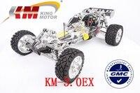 3.0EX 30.5cc Baja 5B металла расширенная версия