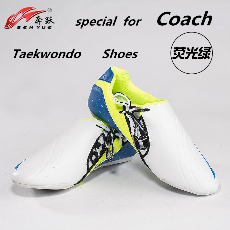 Benyue Taekwondo shoes sport boxing Kung fu TaiChi shoes for men and women children for size