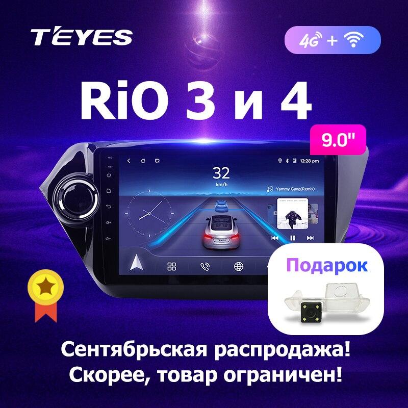 TEYES Штатное Головное устройство Киа Рио GPS Android aвтомагнитола магнитола 2 din автомагнитолы 2DIN Андроид для НовыйКиа Рио 4 3 штатная магнитола д...