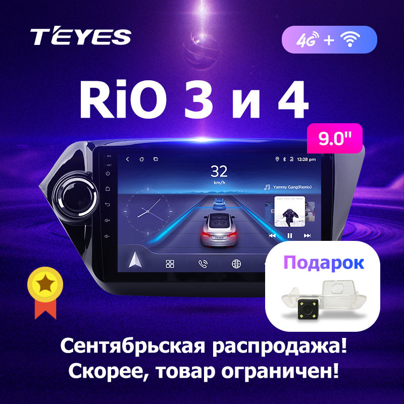 TEYES Autoradio Multimedia Video Player di Navigazione GPS Android Per KIA RIO accessori berlina no dvd 2 din 3 4 2016 2017 2018 rio