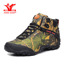 XIANGGUAN Man Hiking Shoes for Men Nice Athletic Trekking Boots Camo Zapatillas Sports Climbing Shoe Outdoor Walking Boot