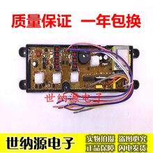 Free Delivery. Washing machine computer board XQB50 NCXQ – 126 – s – 318 – a – 2 HF – FL318A – 2 – X motherboard