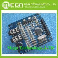 VS1003 VS1003B MP3 Module Decoding