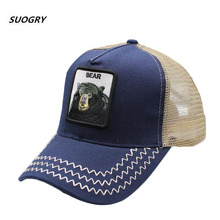 SUOGRY Summer Animal Baseball Cap Embroidery Mesh Cap Hats For Men Women Snapback Gorra Hombre hat Casual Hip Hop Cap Casquette цены