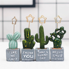PVC Cute Cactus Card Holder memo note clip Resin Plant Decoration Stationery Office School supplies