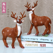 European Simulation Sika Deer Baby Ornaments Handicrafts Wedding Photo Studio Photography Props Home Decoration
