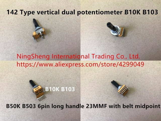Original new 100% 142 Type vertical dual potentiometer B10K B103 B50K B503 6pin long handle 23MMF with belt midpoint (SWITCH)