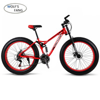 Mountain bike 24 speed bicycle fat bike speed road bike bycicle Full Shockingprllf Frame Front and Rear Mechanical disc Brake
