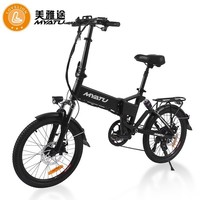 MYATU 250W Motor Folding adult Electric Bike 36V  Battery LCD Display Electric Bicycle With Front LED Light ebike