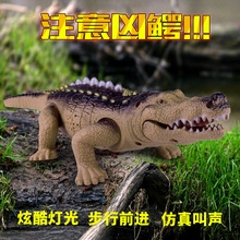 Hot Selling Childrens Luminescent Voice Electric Crawl Crocodile Simulated Animal Plastic Model  Christmas Toys for Children